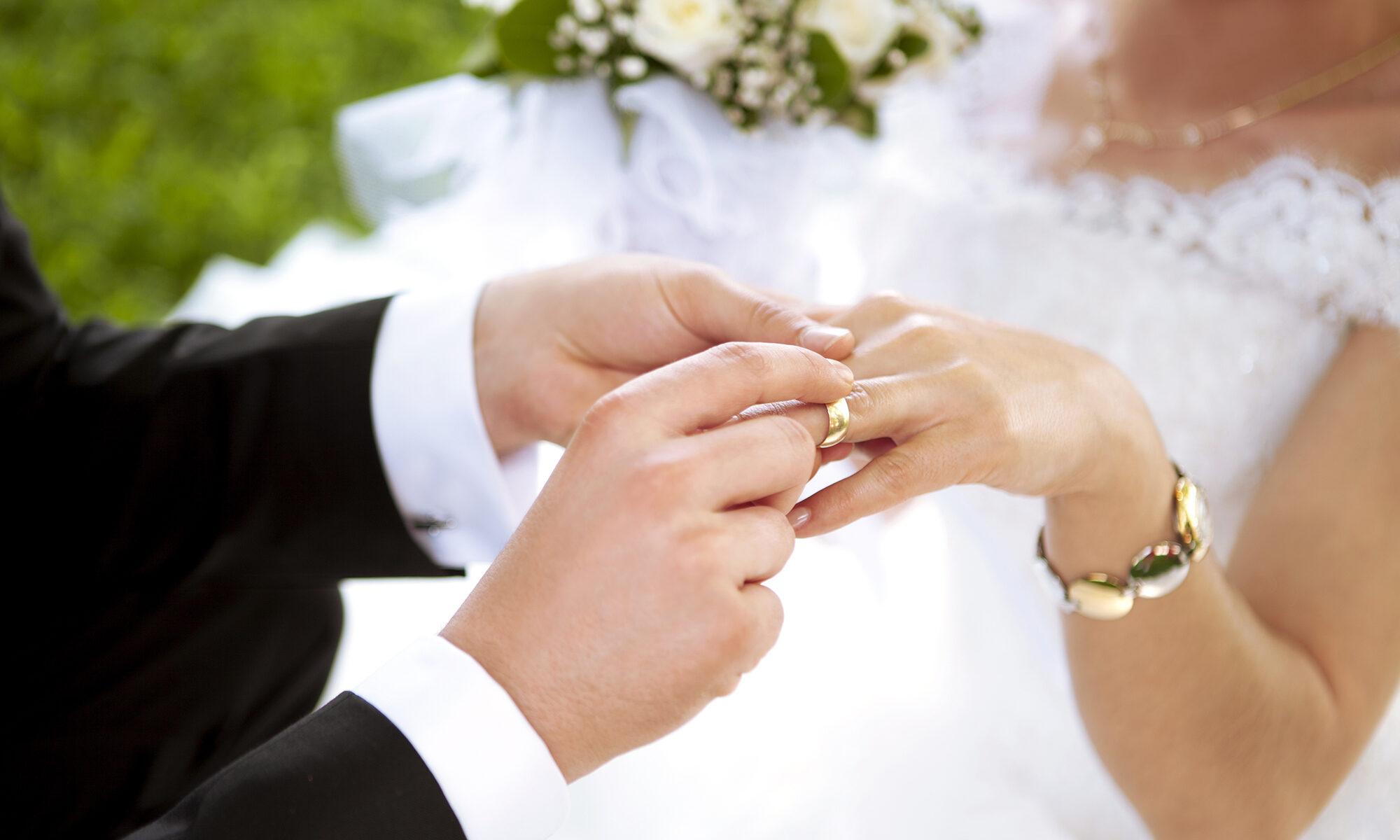 Already Married